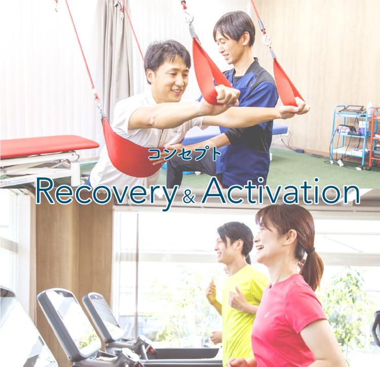 コンセプト Recovery&Activatior